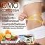 Omo Coffee Slim โอโม่ คอฟฟี่ สลิม กาแฟลดน้ำหนัก ฉีก ชง ดื่ม หุ่นสวยใน 7 วัน thumbnail 2