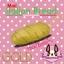 I159 Italian Bread Gold Mini by chawa สกุชชี่ อิตาเลียน เบลด มินิ สีทอง (super soft) ขนาด 10 CM thumbnail 1