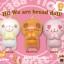 I004 I-Bloom squishy SUGER DOLL Brown 2016 ลิขสิทธิ์แท้ ญี่ปุ่น thumbnail 4