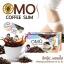 Omo Coffee Slim โอโม่ คอฟฟี่ สลิม กาแฟลดน้ำหนัก ฉีก ชง ดื่ม หุ่นสวยใน 7 วัน thumbnail 3