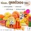 Aura Bio Vitamin C 1,000 mg ออร่า ไบโอซี หน้าใส สุขภาพดี มีออร่า ส่ง 120 บาท thumbnail 2