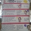 อาร์เซ Goji & Mulberry Cream Setโกจิและมัลเบอร์รี่ thumbnail 2