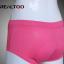 กางเกงปั่นจักรยาน boxer Realtoo ผู้หญิง thumbnail 1