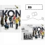 KINT1 สมุดจด ของแฟนเมด ของติ่งIKON เกาหลี thumbnail 1