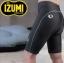 กางเกงปั่นจักรยาน Pearl Izumi ขนาด XXL thumbnail 7