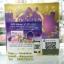 Babalah Magic Bee Powder SPF20 บาบาร่า เมจิค บี พาวเดอร์ เอสพีเอฟ 20 เรทส่ง ระบุเบอร์มา thumbnail 4