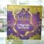 Babalah Magic Bee Powder SPF20 บาบาร่า เมจิค บี พาวเดอร์ เอสพีเอฟ 20 เรทส่ง ระบุเบอร์มา thumbnail 5