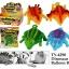 Z047 Dinosaur-Balloon-Ball บอล ไดโนเสาร์ เป่าลม สเตโกซอรัส 1 ชิ้น คละสี thumbnail 6