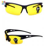 แว่นตาปั่นจักรยาน สีเหลือง