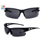 แว่นตาปั่นจักรยาน สีดำ