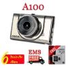 กล้องติดรถยนต์ Anytek A100 FullHD Super Night Vision ภาพกลางคืนคมชัดสูงสุด ด้วยฟังค์ชัน HDR