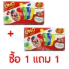 KP152 jelly Bean UNO Challenge!ขนมลูกอมเจลลี่บีนพร้อมเกมส์ UNO