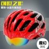 หมวกกันน๊อค จักรยาน Cigna มีแว่นในตัว เปลี่ยนเลนส์ได้ สีแดงลายเทา