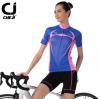 ชุดปั่นจักรยานผู้หญิง cheji 004 เสื้อปั่นจักรยาน พร้อมกางเกงปั่นจักรยาน