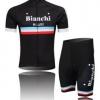 ชุดปั่นจักรยาน แบบชุดทีมแข่ง ทีม Bianchi ขนาด L พร้อมส่งทันที รวม EMS