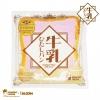 I248 สกุชชี่ ibloom Aoyama-Tokyo-Grape-Toast (Super Soft) ขนาด 14 cm ลิขสิทธิ์แท้