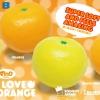 I045 I-bloom I LOVE ORANGE ส้ม 1 ชิ้น สกุชชี่ ไอบูม ส้มสีส้ม ขนาด 9 CM