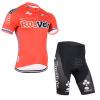 ชุดปั่นจักรยาน RusVelo 2015 เสื้อปั่นจักรยาน และ กางเกงปั่นจักรยาน