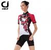 ชุดปั่นจักรยานผู้หญิง cheji 002 เสื้อปั่นจักรยาน พร้อมกางเกงปั่นจักรยาน