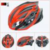หมวกกันน๊อค จักรยาน Giro สีแดง