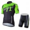 ชุดปั่นจักรยาน Connondale 71 Green เสื้อปั่นจักรยาน และ กางเกงปั่นจักรยาน