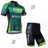 ชุดปั่นจักรยาน Europcar เสื้อปั่นจักรยาน และ กางเกงปั่นจักรยาน