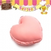 C823 Sammy the Patissier Heart Macaron Squishy Mascot Ball Chain ( SOFT) 6 cm ลิขสิทธิ์แท้
