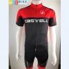 ชุดปั่นจักรยาน Castelli เสื้อปั่นจักรยาน และ กางเกงปั่นจักรยาน