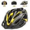 หมวกกันน๊อค จักรยาน ราคาถูก สีเหลือง