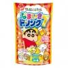 M008 Crayon Shinchan Namaiki Drink [Shin Chan Beer] เบียร์ชินจัง แต่จริงๆ คือเครื่องดื่มรสส้ม ไม่มีส่วนผสมของแอลกอฮอล์