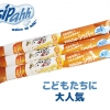 L017 Sipahh japan version หลอดเปลี่ยนรส รส น้ำผึ้ง 1 แพ๊ค 3 ชิ้น