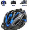 หมวกกันน๊อค จักรยาน ราคาถูก สีน้ำเงิน