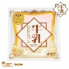 I245 สกุชชี่ ibloom Aoyama-Tokyo-Strawberry-Toast (Super Soft) ขนาด 14 cm ลิขสิทธิ์แท้ (2)