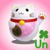 I150 สกุชชี่ แมวกวัก สี ขาว UN By Chawa + Happy channel กลิ่นมสด ขนาด13 cm ลิขสิทธิ์แท้