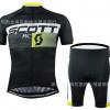 ชุดปั่นจักรยาน Scott 2015 เสื้อปั่นจักรยาน และ กางเกงปั่นจักรยาน