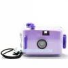 TY067 กล้องทอย Toy Camera โลโม่ สีม่วง สามารถถ่ายใต้น้ำได้ลึกถึง 3 เมตรไม่ต้องใช้ถ่าน ใช้ฟิล์ม 35mm แบบ J (ฟิลม์ซื้อแยกต่างหาก)
