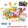 PB001 Lucky Box คืนกำไรลูกค้า มูลค่าไม่น้อยกว่า 360฿ แต่ขายเพียง 180฿ (จำนวนจำกัด)