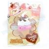 I169 สกุชชี่ Yummiibear Creamiicandy Exclusive Mini Icecream ขนาด 6 cm (Super Soft) ลิขสิทธิ์แท้