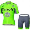 ชุดปั่นจักรยาน Tinkoff 2016 Team เสื้อปั่นจักรยาน และ กางเกงปั่นจักรยาน