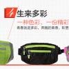กระเป๋า คาดเอว BaseCamp