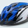หมวกกันน๊อค จักรยาน Robesbon สีน้ำเงิน
