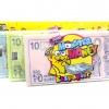 KN019 Monster Money Esspapier ขนมกระดาษ มี อย Monster ลาย แบงค์คละสี รวมรส