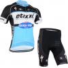 ชุดปั่นจักรยาน Quick Step 2015 เสื้อปั่นจักรยาน และ กางเกงปั่นจักรยาน