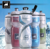ขวดน้ำจักรยาน เก็บความเย็น Polar Bottle 590 ML