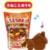 M044 Animal House (Doubutsu no Ouchi) ชุดทำช็อคโกแลตรูป แมว แสนน่ารักและบ้านของมัน (ทานได้)