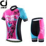 ชุดปั่นจักรยานผู้หญิง cheji 007 เสื้อปั่นจักรยาน พร้อมกางเกงปั่นจักรยาน