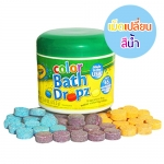 Z078 Crayola Bath Dropz เม็ดเปลี่ยนสีน้ำ สอนเรื่องการผสม และไม่เป็นอันตรายว่าการลงเล่นน้ำ MADE IN USA