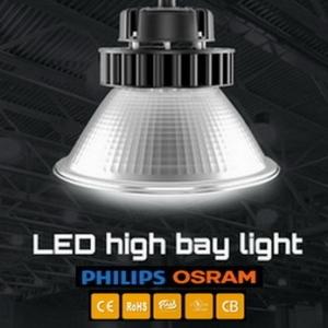 โคมไฟ LED High Bay Light