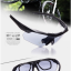 แว่นตาปั่นจักรยาน ESS Polarized UV400 แว่นตาสำหรับกีฬากลางแจ้ง ทรงสปอร์ต มีคลิปสายตา เปลี่ยนเลนส์ได้ thumbnail 18
