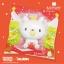 I143 สกุชชี่ i-bloom Snow Green 2016 (SUPER SOFT) ขนาด 12 cm ลิขสิทธิ์แท้ thumbnail 4